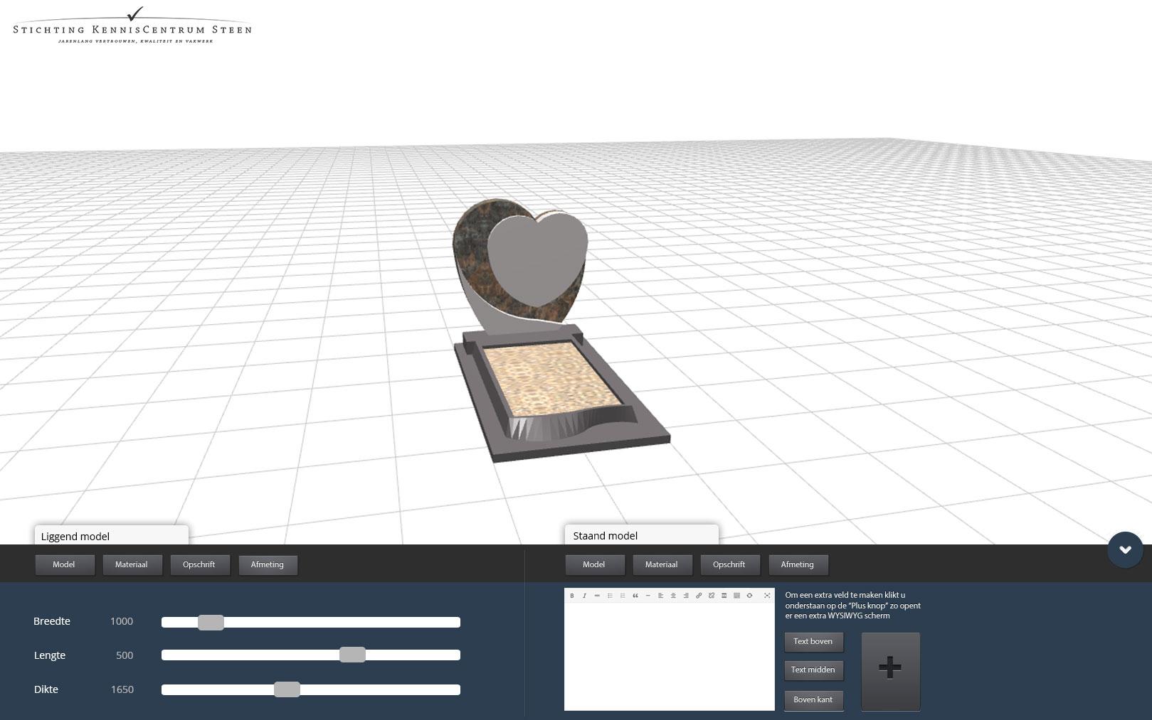 3D gedenksteen